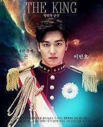 SBS, Netflix) The King: Eternal Monarch Ep 1 Sub Eng