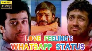 feelings love feeling s whatsapp status