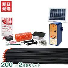 apollo solar type electric fence