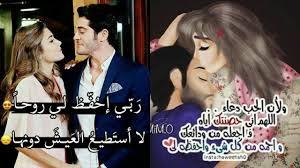 صور حب حلوه اجمل اللقطات الغرامية باجمل الصور صباح الورد