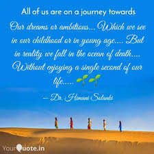 our dreams or ambitious quotes writings by drhimani