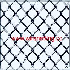 Chain Link Fencing Mesh Link Fence Poultry Chain Link Fencing च न ल क फ स ग Wire Netting Stores Delhi Delhi Id 1175229673