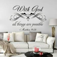 With God All Things Are Possible Wall Decal Religious Quote Sign Vinyl Sticker 692243090193 Ebay