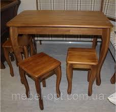 amart coffee table
