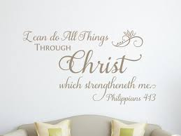 I Can Do All Things Through Christ Philippians 4 13 Etsy