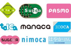 PASMO/Suicaに対応】海外旅行で余った外貨を電子マネーに交換できる ...