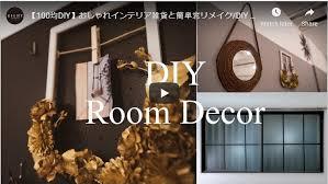 diy room decor ideas crafting