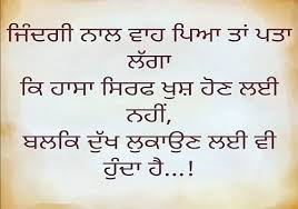 best heart touching miss you status for whatsapp com