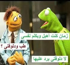 صور مضحكة انستقرام 12 كوميكس جميل وكوميدي