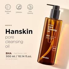 hanskin pore cleansing oil gentle
