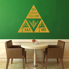 It S Dangerous To Go Alone Triforce Legend Of Zelda Wall Decal New Room Home Decor Gamer Decor