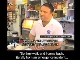 United Hatzalah of Israel Videos on Vimeo