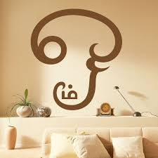 Buddha Wall Decal Om Sign Vinyl Aum Meditation Wall Stickers For Yoga Studio Hindu God Home Decor Interior Mural Wish