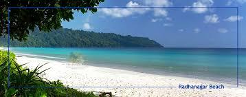 Radhanagar Beach - Visit Radhanagar Beach - Packages for ...