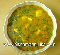 मटर पन र matar paneer recipe in hindi