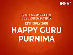guru purnima wishes greetings images to share on sms