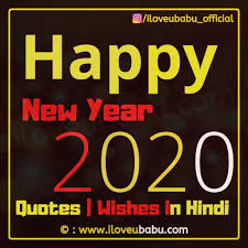 latest happy new year quotes wishes images in hindi