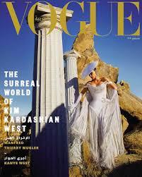 VOGUE MAGAZINE ARABIA APRIL 2019 Halima Aden Amina Adan Ikram Abdi Omar  Txema Ye - £149.99   PicClick UK