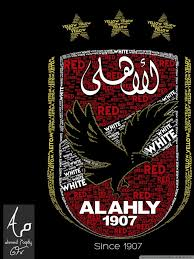 El Ahly Hd Desktop Wallpaper Mobile Clock Wallpaper Wallpaper