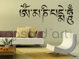 Tibetan Symbol Om Mani Peme Hung In Vinyl Decal For Oriental Home Decoration On Luulla