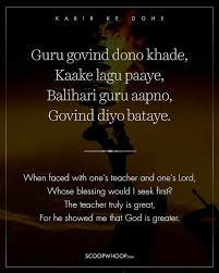 pin by arroon bhasiin on skipper spiritual quotes guru quotes