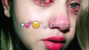 حالات واتس اب حزينه مضلومه مقاطع انستقرام حزينه 2019