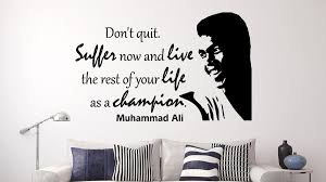 Don T Quit Muhammad Ali Inspirational Wall Decal Nuovocreations
