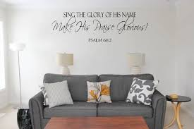 Sing The Glory Of His Name Make His Praise Glorious Wall Decal Michigan Decals Michigan Apparel Michigan Clothing