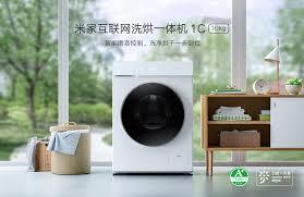 Máy giặt sấy Internet MIJIA 1C giá rẻ cập bến tại Tivi Xiaomi Hà Nội