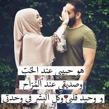 بحبك صوري حلوه حبيبي