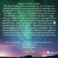 happy birthday urvashi m quotes writings by yashika sapre