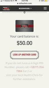 50 ruth s chris steakhouse gift card