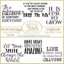 back to school quotes teacher appreciation quotes baer design studio