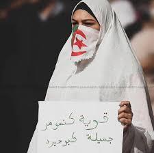 جزائريات اصيلات الاسلام عزتنا و الجزائر منبتنا Home Facebook