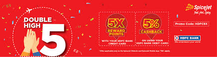 hdfc 5x reward points