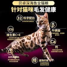 Bezoo dinh dưỡng vào thức ăn cho mèo con mèo con mèo 2,5kg cá hồi