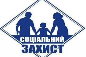 Старобільська місцева прокуратура  звернулась до суду з вимогою створити служби у справах дітей у двох об'єднаних територіальних громадах Сватівського району