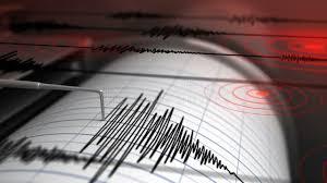 Terremoto Roma oggi: scossa 23 giugno 2019