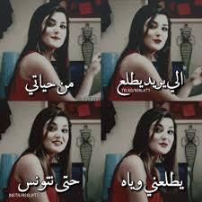 بنات بغداد مجنونات بالحب Home Facebook