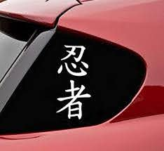Amazon Com Slap Art Japanese Kanji Ninja Vinyl Decal Bumper Sticker Automotive