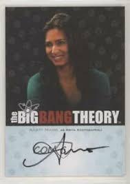 2012 Cryptozoic The Big Bang Theory Seasons 3 & 4 Aarti Mann #A8 ...