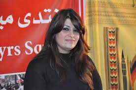 "Image result for خديجة الحمادي"""