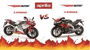 aprilia rs4 125 4 stroke vs aprilia rs