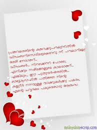 malayalam new year wishes happy new year pics