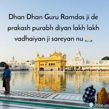 dhan dhan guru ramdas ji quotes writings by harpinder
