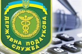 Платники Луганщини перерахували до бюджетів усіх рівнів майже 2,3 млрд гривень ПДФО