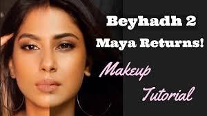 maya makeup saubhaya makeup
