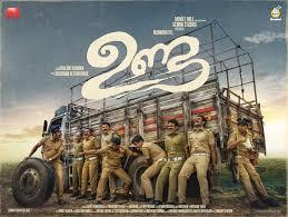 malayalam movies to watch on amazon prime hotstar this onam