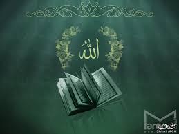 خلفيات اسلامية 2020 صور اسلامية جديدة2020 خلفيات اسلامية روووعة