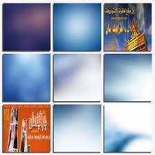 Jpg خامات بلور زرقاء عاليه الجوده خلفيات مموهه للتصميم Jpg